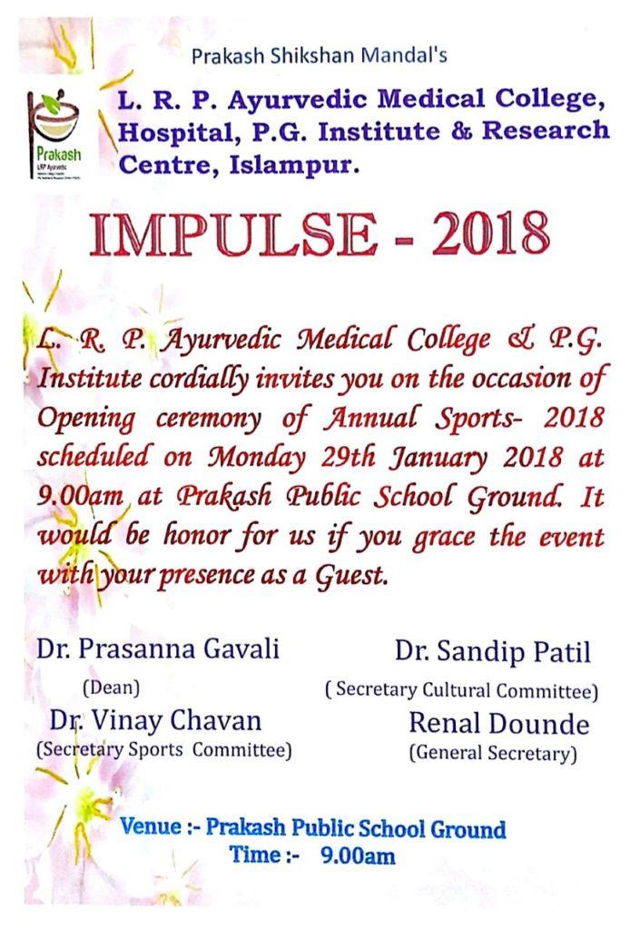 IMPULSE 2018